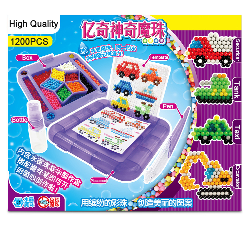 EAKI 3D Magic Sticky Kids Beads Puzzle Toy Aqua Set Beads Educational DIY Arts and crafts for girl Gifts(China)