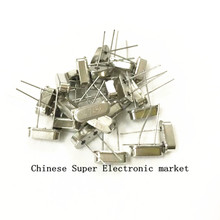 100PCS Crystal 14.7456MHz DIP passive crystal/ feet 2 /HC-49S