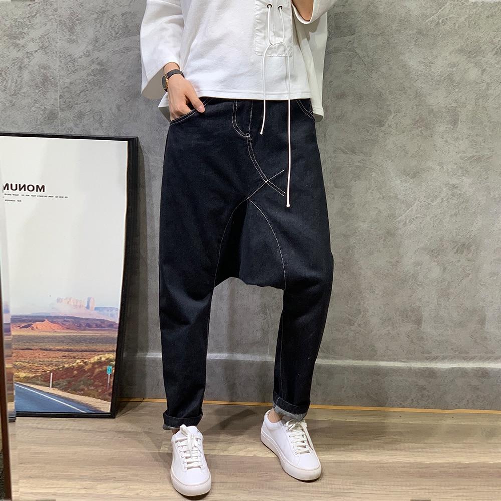 Baggy Low Crotch Cowboy Pants Japanese Style Drop Crotch  Denim Harem Trousers Women Hip Hop Streetwear Boyfriend Joggers Jeans