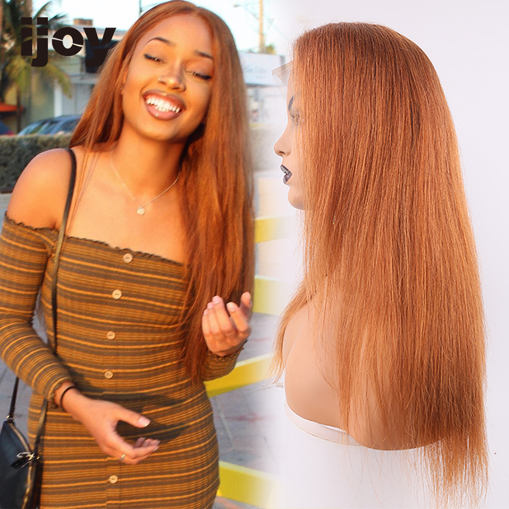 Colored Human Hair Wigs 13×4 Lace Front #30 Brown Caramel Straight Wigs 8