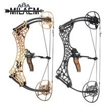 1pc Archery Compound Bows IBO 350fps Powerful for and Arrows Hunting Shooting Equipment