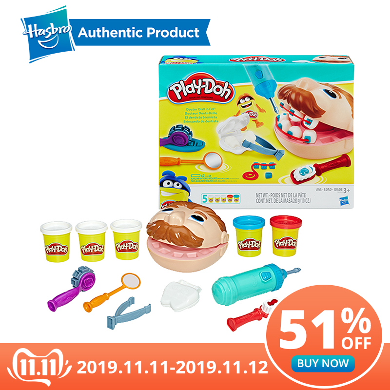 Hasbro Play Doh Little Dentist Colorful Mud Fun Pie Children's Soft Clay Playa Creative Play Doh DIY Toys Set Slime Clear Fluffy