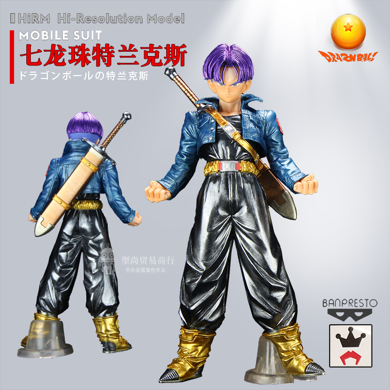 Японского аниме 1/100 Dragon Ball Torankusu 25 см ПВХ металлическая раскраска Рождественский подарок фигурки