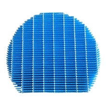 Air purifier Replacement part Humidification filter FZ-Y80MF & Ag + Silver ion box FZ-AG01K1 FZ-AG01K2 Compliant (including one cnc long adjustable brake clutch lever for yamaha fz07 fz 07 mt 07 mt07 fz 09 fz09 mt 09 mt09 fj09 fj 09 tracer