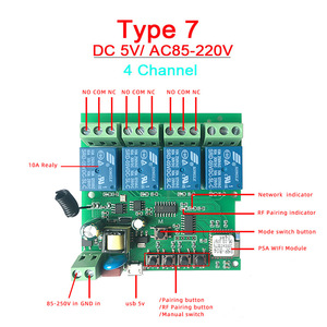 Image 5 - eWeLink Smart Remote Control Wifi Wireless Switch Module 1CH/4CH DC5V 12V 32V AC220V Inching Self Locking RF Receive 10A Relays