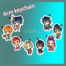 Haruka Hachiyou Shou Eisen Abe keine Yasuaki Anime Acryl Keychain Gurt Abbildung