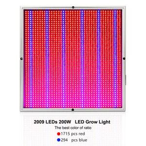 Image 2 - (2/Pack) الطيف الكامل 2009LED تنمو ضوء 200 واط داخلي النبات مصباح ل مشتل زراعة مائيّة خيمة زهرة الخضار عشب نمو صندوق