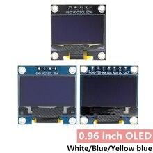 """オリジナル0.96 """"oled spi/iic I2C白/青/黄色、青0.96インチoledモジュール128X64 oled液晶ledディスプレイモジュールarduino"""