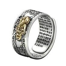 Feng shui pixiu encantos anel amuleto riqueza sorte escultura escritura aberto ajustável anéis budista jóias para presente feminino e masculino