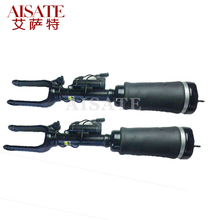 2PCS/Pair Front Air Suspension Shock Absorber Ride Strut With ADS For Mercedes-Benz W251 R320 R350 2513203113  2513205613