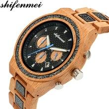 shifenmei S5576 Men woman Wooden Glitter Watch High Quality Wristwatch Antique V