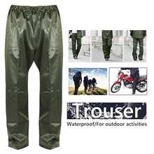 Мотоциклетные брюки для девочек плащ для Для мужчин и Для женщин непромокаемые брюки для взрослых, непромокаемые штаны плащ от дождя