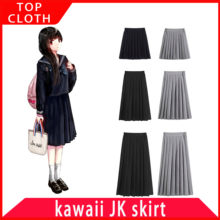 Japanese Anime Style High School Student Skirt Uniform Fashion Pleated Tight Waist Black Skirt Collage Girls JK Suit Kawaii(China)