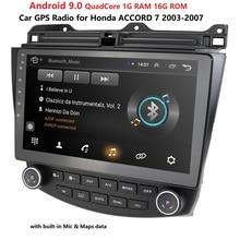 """10,1 """"Android 9,0 GPS auto Radio estéreo Multimedia unidad apto para Honda Accord 7 2003-2007 enlace DVR SWC DTV DAB TPMS OBD2"""