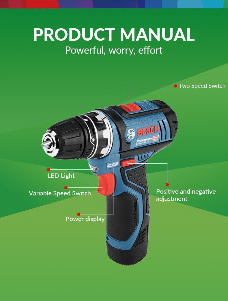 Bosch GSR12V Cordless Drill