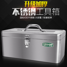 Chest Portable Tool Box Hardware Multifunction Electronic Components Tool Box Workshop Caisse A Outils Tools Organizer EA60GX