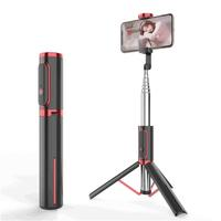 Aluminum Universal Bluetooth Monopod Tripod Mini 360 Degree Rotation Folding Tripod Selfie Sticks For Android IOS Mobile Phones