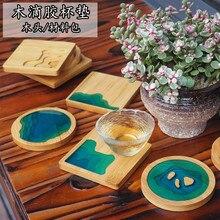 DIY эпоксидный ab Клей подставка деревянный поддон деревянная подставка Кристалл эпоксидный материал посылка