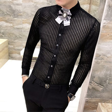 Мужская рубашка, Просвечивающая, модная, дизайнерская, повседневная, приталенная, с длинным рукавом, для клуба, выпускного, вечерние, светская, Сексуальная рубашка