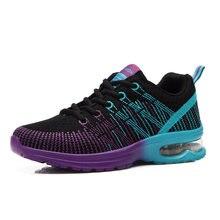 Женские светильник кроссовки носки для улицы обувь бега и дышащая