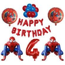3d folha super herói homem balão spiderman festa de aniversário decoração das crianças brinquedo do chuveiro do bebê balão de ar globos foto adereços