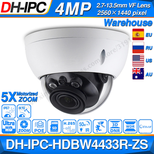 Image 1 - Dahua IPC HDBW4433R ZS 4MP Network IP Camera 2.7~13.5mm VF Lens 5X Zoom CCTV With 30M IR Range Starlight from IPC HDBW4431R ZS