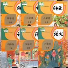6 книг Класс для детей возрастом от 4 до 6 Китай Начальная школа учебное пособие для учащихся китайская Schoolbook Обучение Обучающие материалы