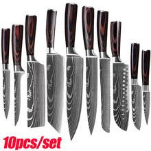 10 sztuk damasceński nóż kuchenny zestaw wzór laserowy profesjonalne noże szefa kuchni 440C ze stali nierdzewnej