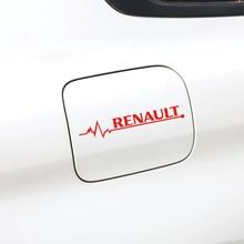 Черные, красные, белые, синие виниловые наклейки для автомобильного топливного бака для Renault koleos duster megane 2, автомобильные аксессуары для украшения автомобиля