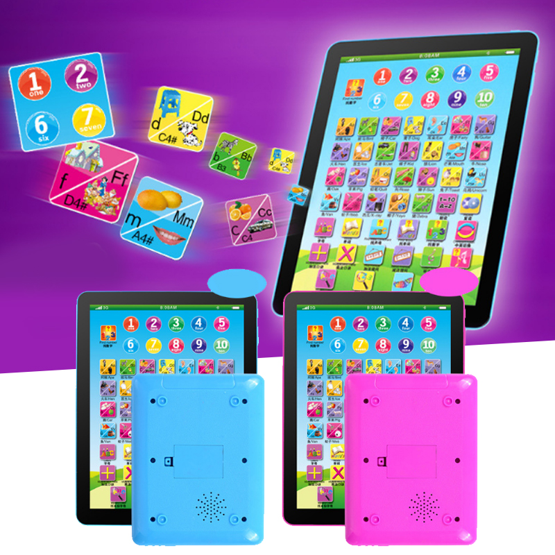 2020 New Kids Children TABLET Computer PAD Educational Learning Toys Gift For Boys Girls Baby 19*14.5*2CM 2Color image