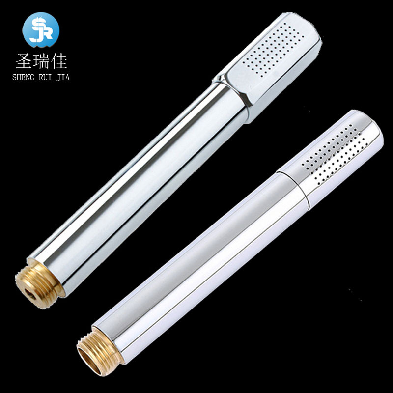 Shengruijia Bathroom Sanitary Ware Manufacturers Copper Head Shower Faucet Nozzle Stainless Steel Tube Hand-Held Supercharge Sho
