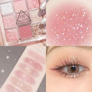 9 Colors Soft Glitter Eyeshadow Palette Matte Diamond Sequined Eye Shadow Long-lasting Shimmer Makeup Palette Maquillaje TSLM2
