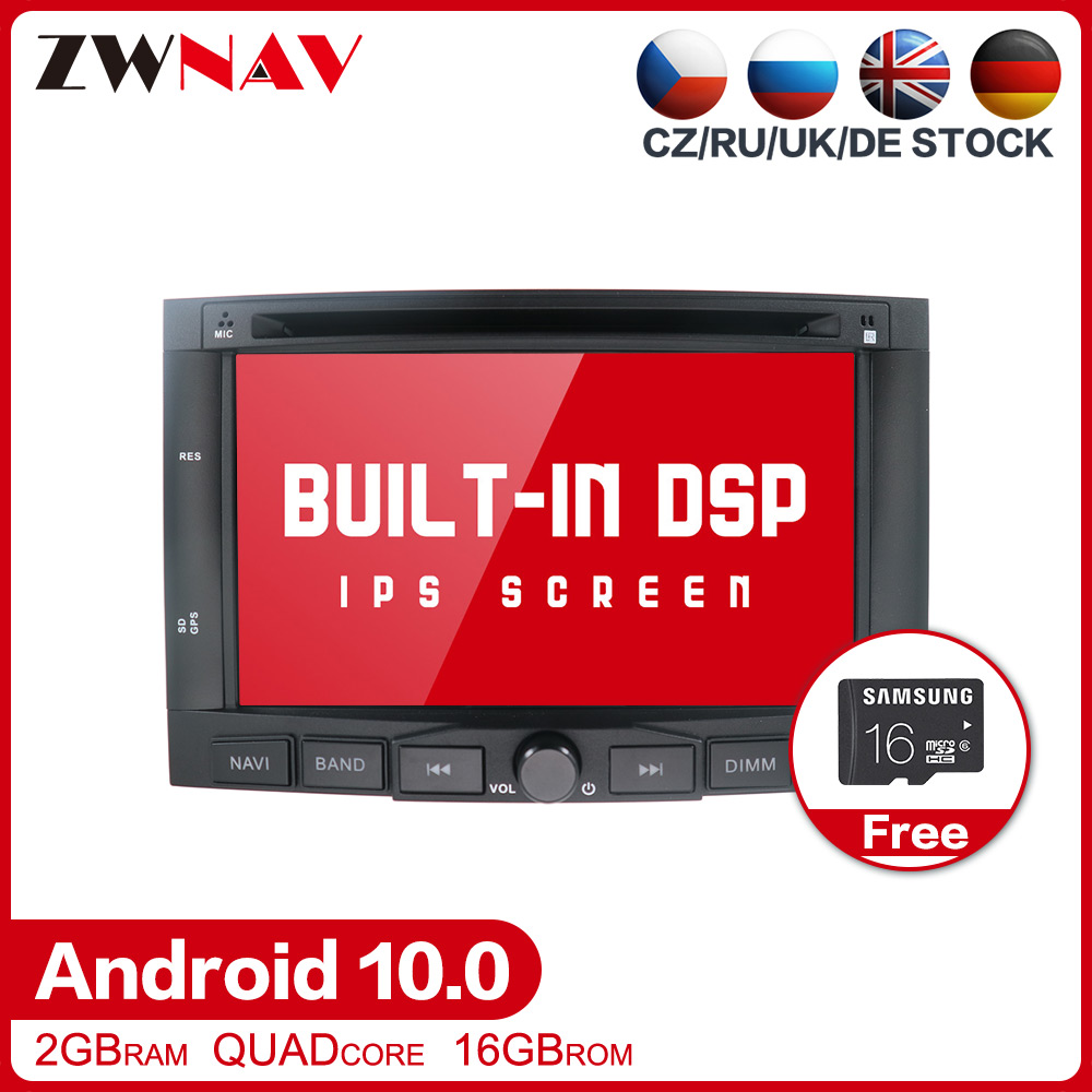 DSP Android 10.0 Car dvd multimedia Player For <font><b>PEUGEOT</b></font> 3008 <font><b>5008</b></font> 2009 <font><b>2010</b></font> 2011 GPS Navigation Radio stereo head unit free map image