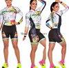 Roupa de ciclismo feminina manga curta, equipamento de equipe corporal sexy de tri skinsuit, roupas de ciclismo personalizadas, triathlon, 2020 21