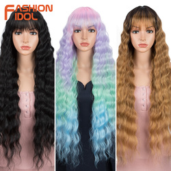 Natural cabelo 30 Polegada onda solta fake cabelo peruca cosplay ombre brown resistente ao calor perucas sintéticas de cabelo de onda longa para preto