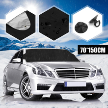70x150 см Универсальный автомобильный чехол на лобовое стекло, защита от солнца, защита от ледяной пыли, защита от солнца, зимний экран