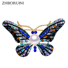 ZHBORUINI New Natural Pearl Brooch Retro Butterfly Breastpin Freshwater Jewelry For Women Christmas Gift Accessories