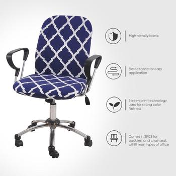 Office Chair Cover Spandex Plaid Computer Seat Protector Para Sillas Stretch Seat Case 2 Pieces Set