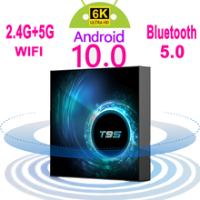 2020 último T95 Dispositivo de Tv inteligente Android 10 6k 2,4g y 5g Wifi Bluetooth 5,0 4g 16g 32gb 64gb 4k conjunto de cuatro núcleos Top Box reproductor de medios