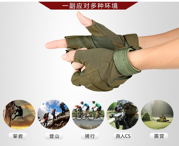 de fitness montanhismo equitação protetor solar loção dedo masculino e feminino