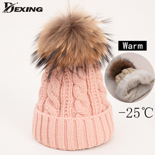 Real Fur Pompom Wool Winter Hat for Women Girls Knit Skullies Beanies