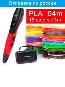 3d-Pen Lcd-Display Filament-Printing SMAFFOX Kids 18-Colors with 54-Meter Pen-Support