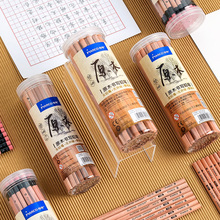Marco 30/50pcs Hexagon HB School Pencils with/without Eraser Lead Wood Pencil Wooden Graphite Pencil Stationery School supplies