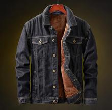 Men Warm Fleece Denim Jacket RK