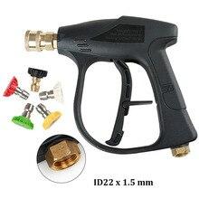 בלחץ גבוה מכונת כביסה ID22 x 1.5MM רכב מכונת כביסה אקדח ריסוס אקדח עם 5 חרירים לניקוי מכונית לחץ כוח מנקי מים אקדח