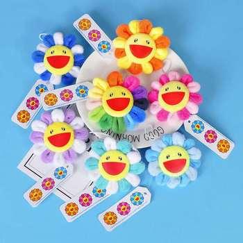 Dzieci broszka słonecznik wisiorek urocza Rianbow broszka Takashi Murakami kwiat poduszka 60cm 2ft poduszka autentyczne dobry chłopiec prezenty tanie i dobre opinie COTTON Pp bawełna 5-7 lat Dziewczyny Small Pendant