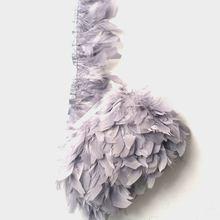 10 м белый/серый перо планки окрашенные Турция ленты для детей