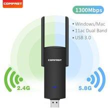 Usb wifi адаптер 1300 Мбит/с rtl8812bu dual band для ПК черный