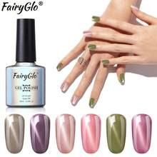 FairyGlo 10ML (China)