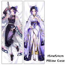 Anime demonio asesino Kimetsu no Yaiba Kochou Shinobuu Dakimakura funda para almohada 50x150 cm Cosplay almohada Otaku nueva cubierta